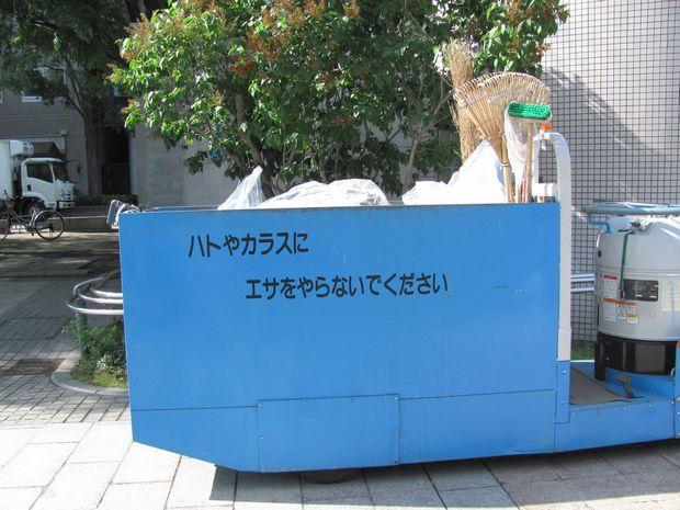 30,6,10わが青春の街札幌2-3b.jpg